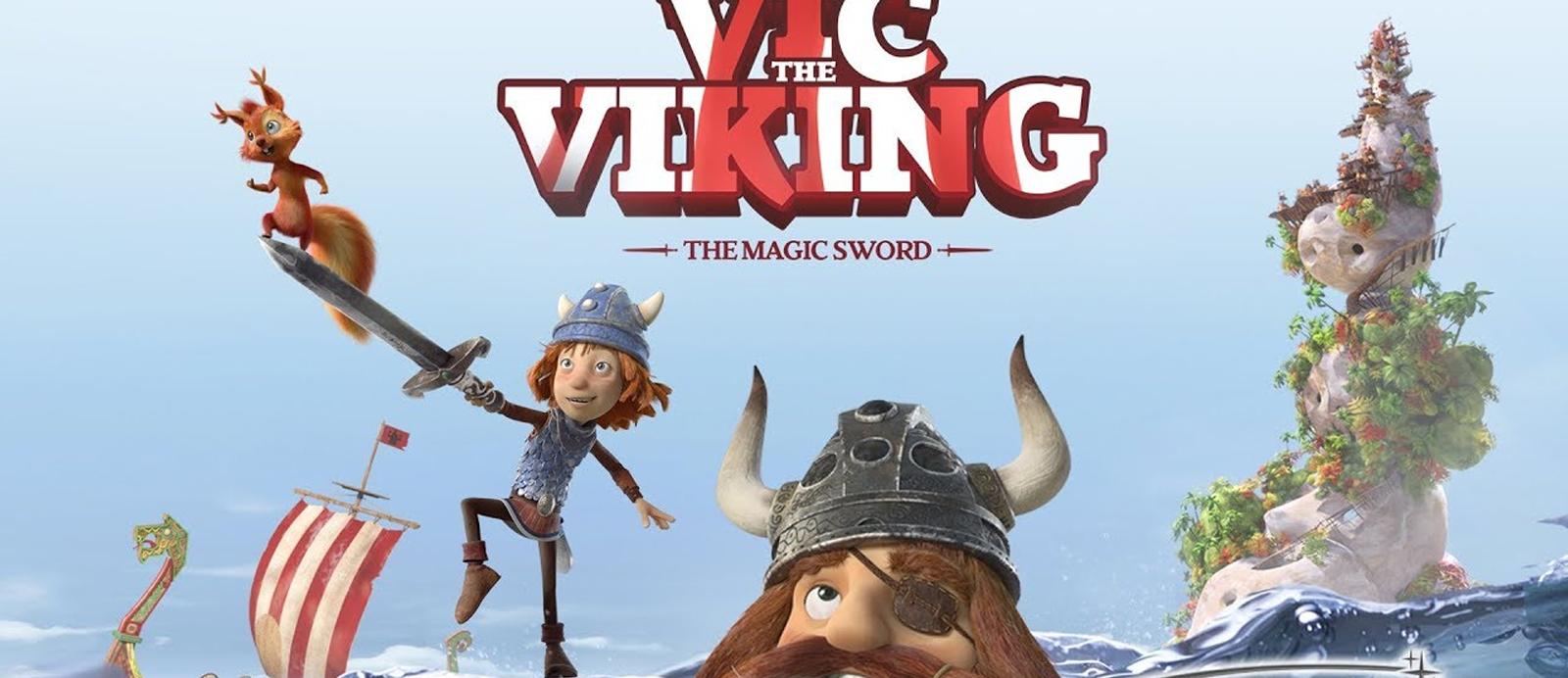 Викинг Вик и чаробни мач (Р)