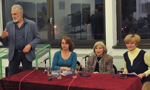 Промоција књиге о Мири Бањац
