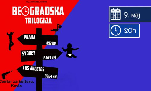 Београдска трилогија