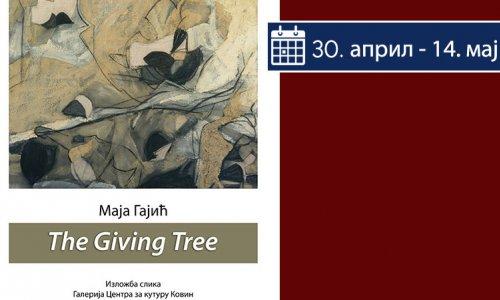 The Giving Tree - изложба слика