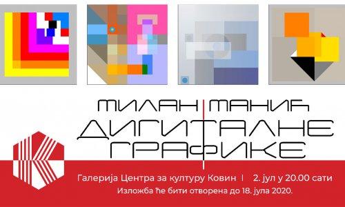 Милан Манић - Дигиталне графике