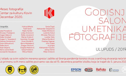Годишњи салон уметника фотографије