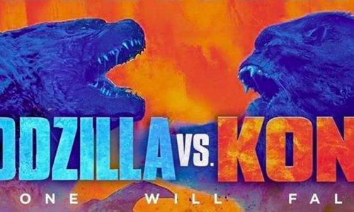 Годзила против Конга (3D филм)
